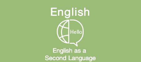 English (ESL)